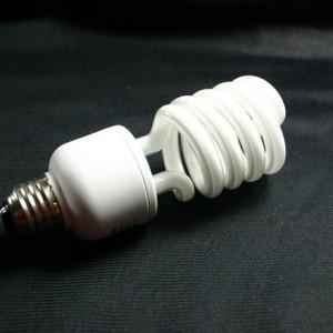 Oszczedzanie-energii-i-promowanie-odnawialnych-zrodel-energii-nabor-wnioskow